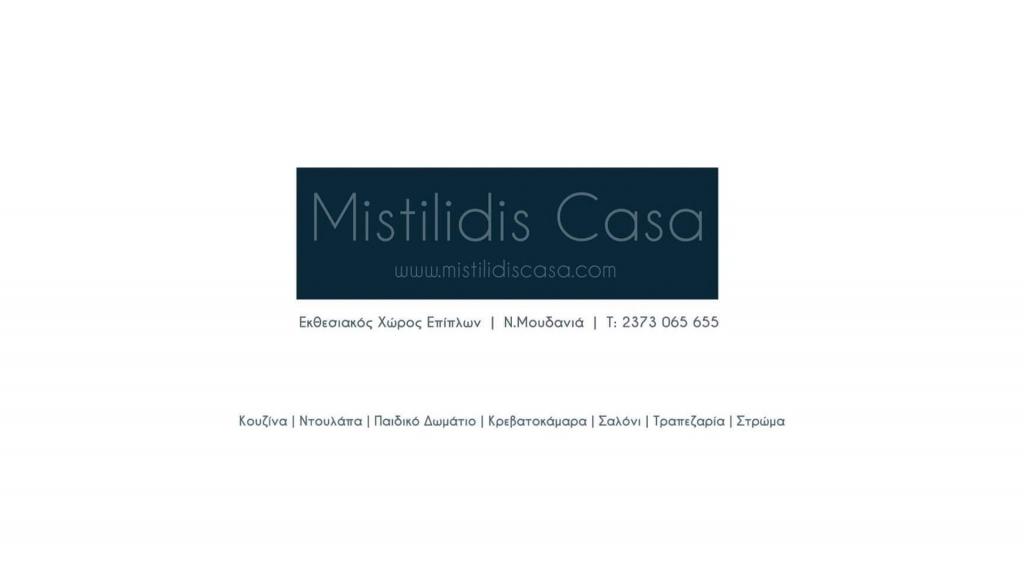 MISTILIDIS-CASA