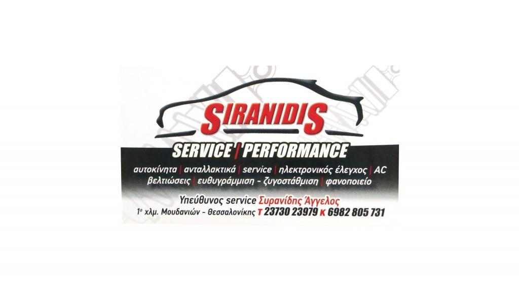 SIRANIDIS